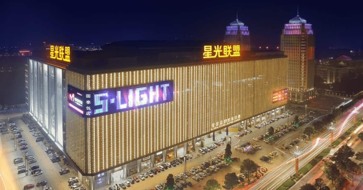 custom lighting ultimate guide - Star Alliance Global Brand Lighting Center in Guzhen Town