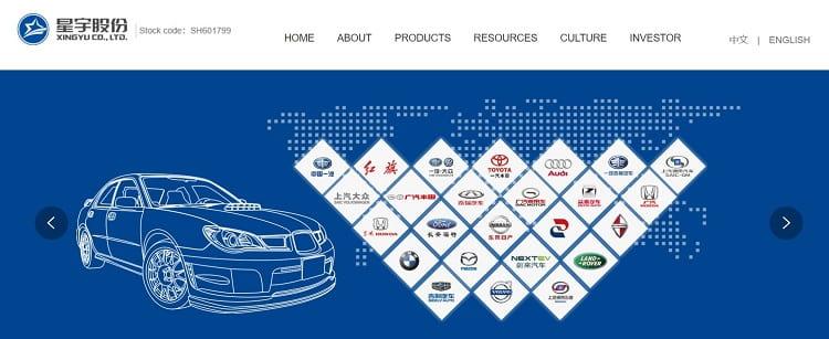11. Changzhou Xingyu Automotive Lighting Systems Co.,Ltd
