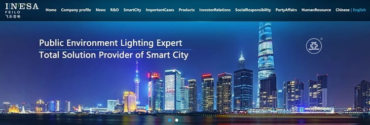 14. Shanghai Feilo Acoustics. Co. Ltd