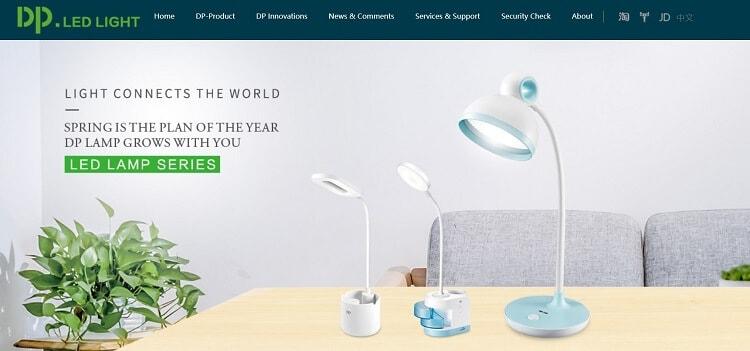 36. DP lighting Electronic Technology Co.,Ltd