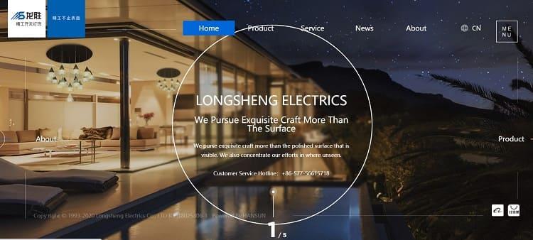 63. Longsheng Electrics Co., LTD
