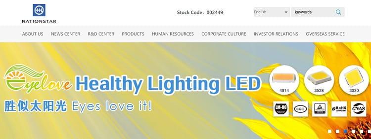 7. Foshan NationStar Semiconductor Technology Co.,Ltd