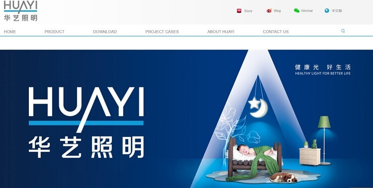 70. Zhongshan Huayi lighting company