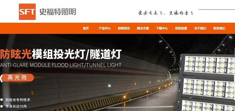 71.Jiangsu SFT Intelligent Technology Co