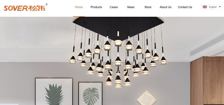76. Zhongshan Sover Lighting Company