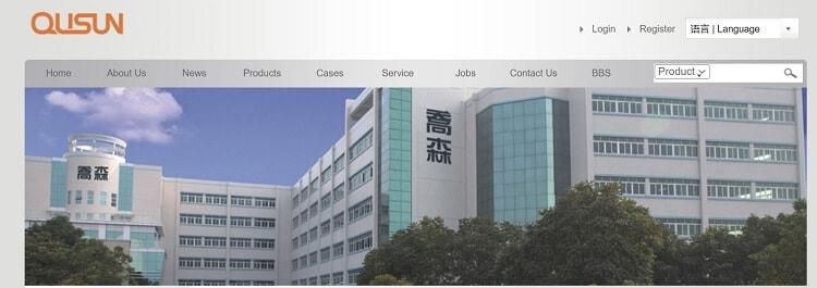 83. Qusun Electric (CHINA) Co.,Ltd