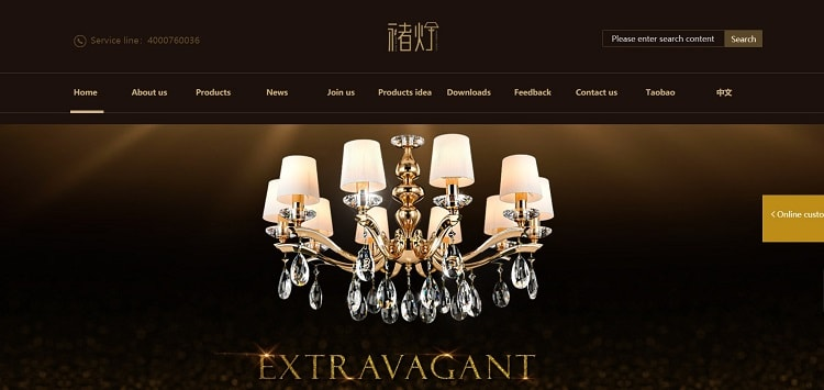 84. Zhongshan Chaposu-a Lighting Co.,Ltd