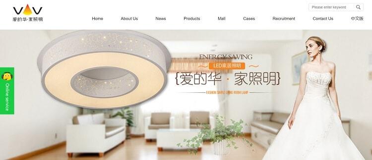 85. Zhongshan Aijia Home Lighting Industry Co., Ltd