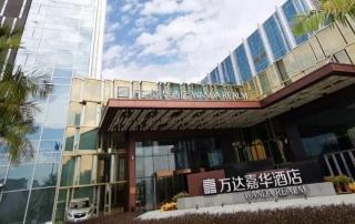Goodlux Custom Lighting Project, Wanda Realm Hotel, Heshan China