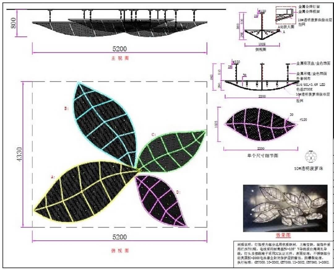 shop drawing of custom leaf shape chandelier for elevator hall